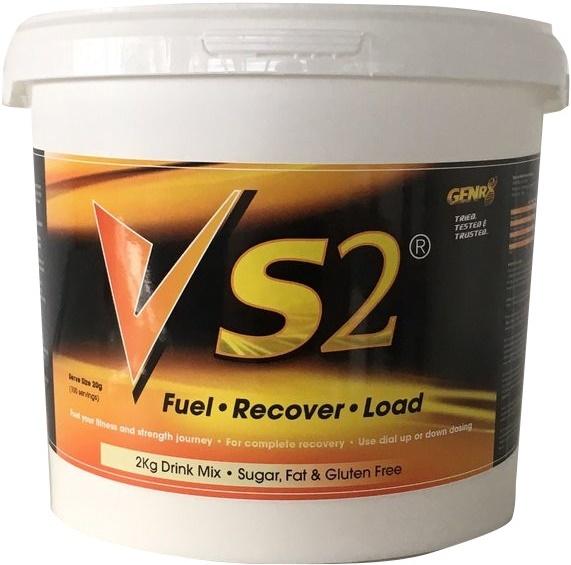 VS2 - Vitargo, Unflavoured - 2000g versandkostenfrei/portofrei bestellen/kaufen