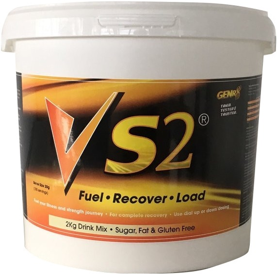 VS2 - Vitargo, Pineapple - 2000g versandkostenfrei/portofrei bestellen/kaufen