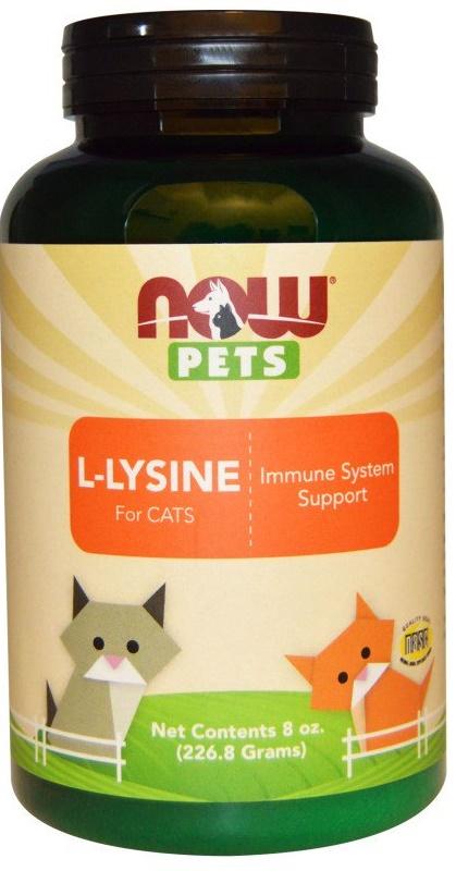Pets, L-Lysine for Cats - 226g versandkostenfrei/portofrei bestellen/kaufen